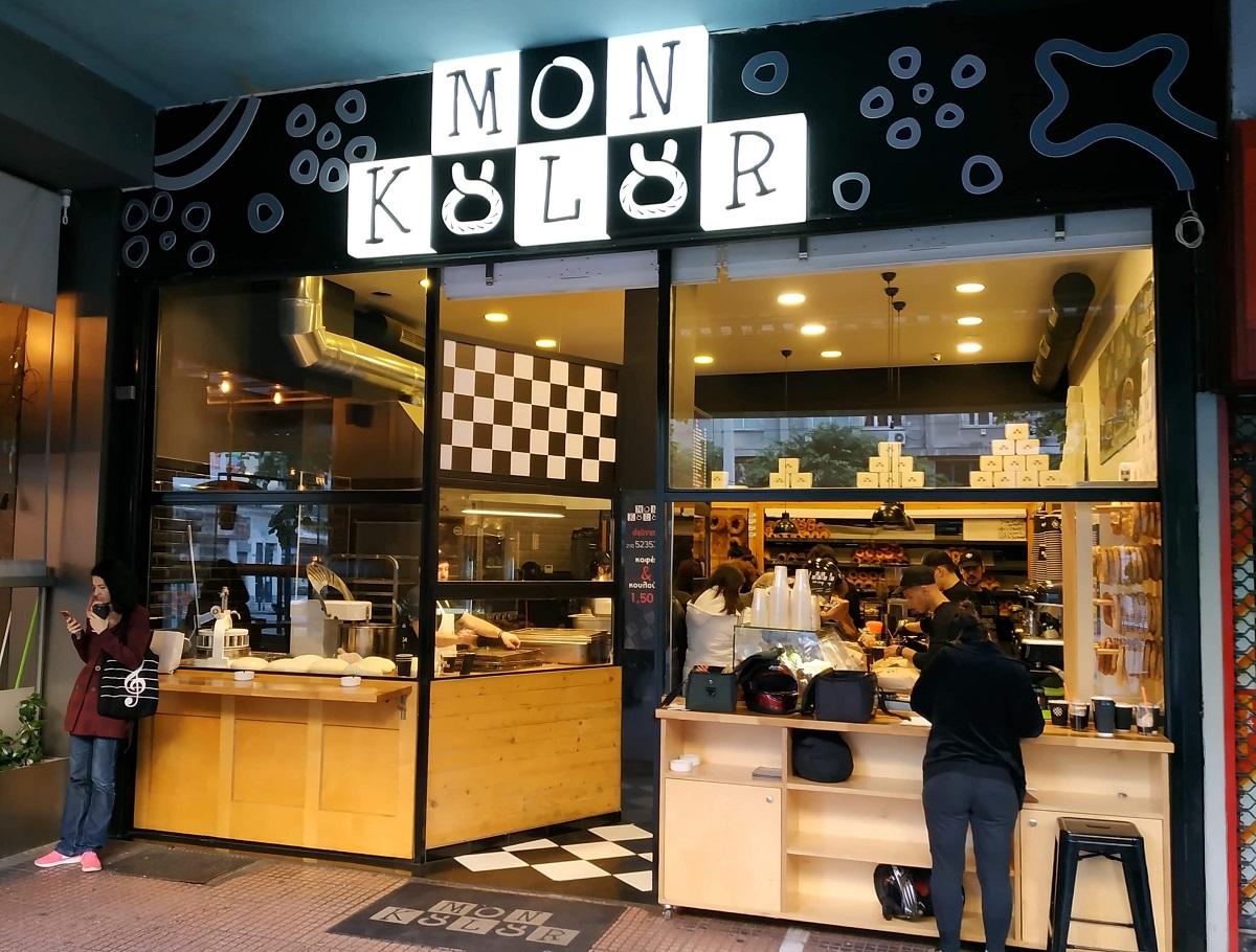 Mon Kulur κουλούρι και καφές